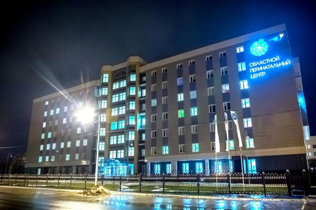 Оренбургский областной перинатальный центр признан одним из лучших в России