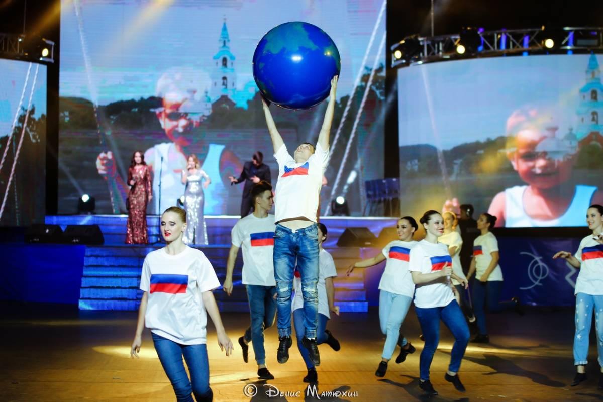Хроника «Евразийских» событий