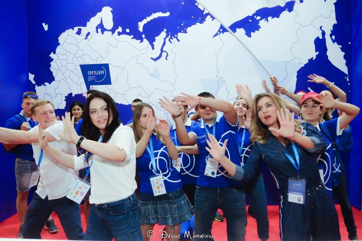На «Евразии» обсудили возможности самореализации молодёжи