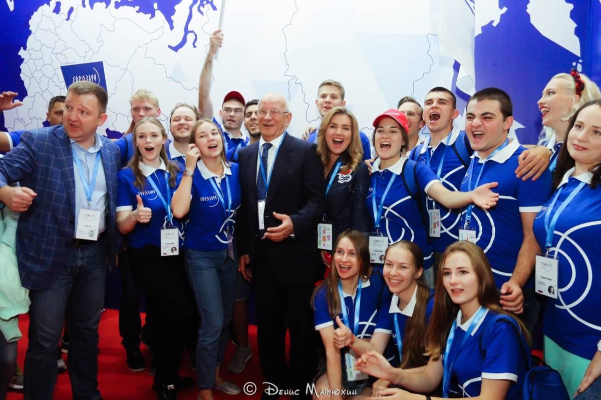 Все флаги в гости к нам: форум «Евразия» открыт