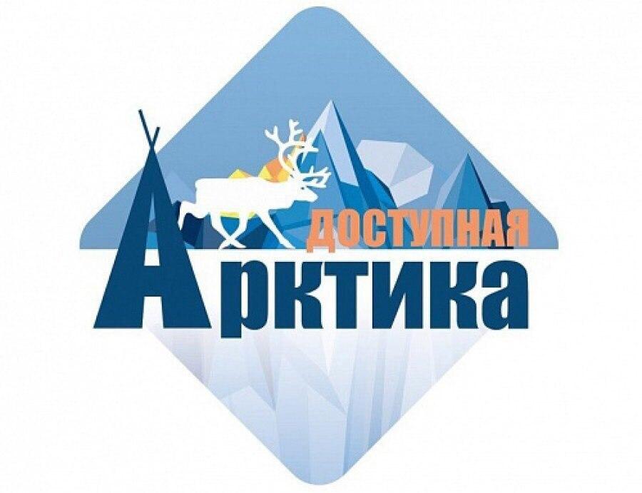 «Единый Урал» через Оренбуржье