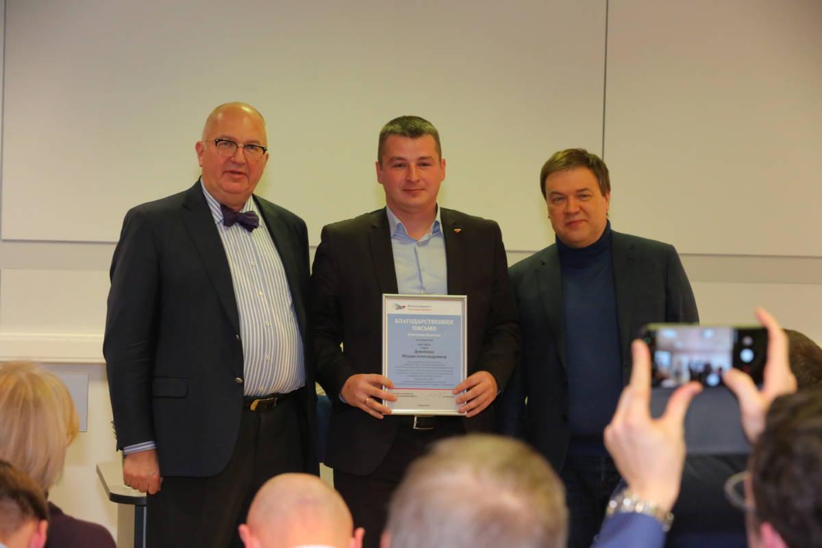 Металлоинвест получил Кубок «За лучшую экспозицию»