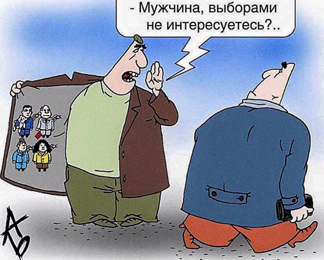 Кандидаты в мэры Оренбурга: социальный статус и профессия