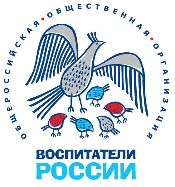 Оренбургские педагоги в числе лучших воспитателей России