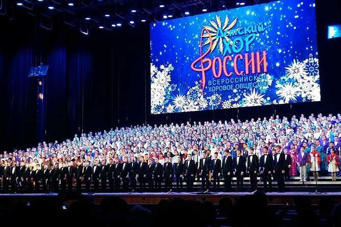 Оренбургские голоса в детском хоре России