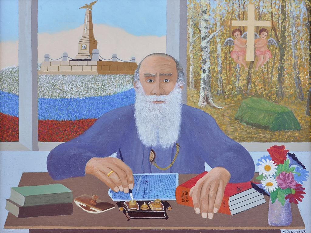 «Читаем Толстого» в музее ИЗО
