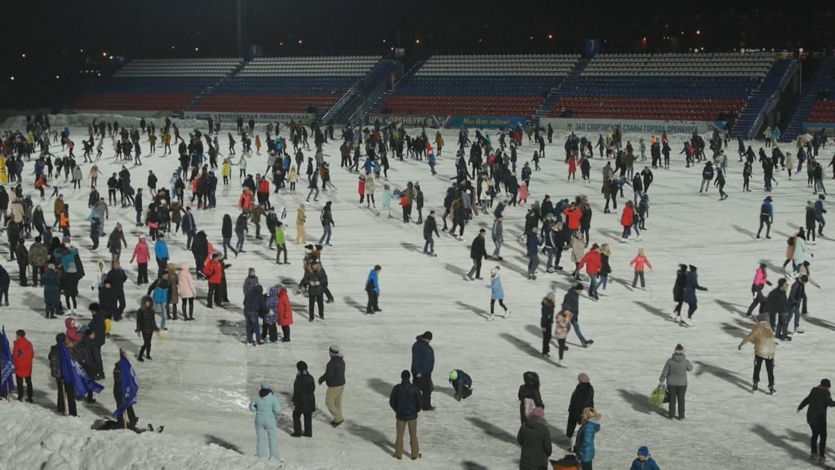 Оренбург ждет открытия ледовых площадок