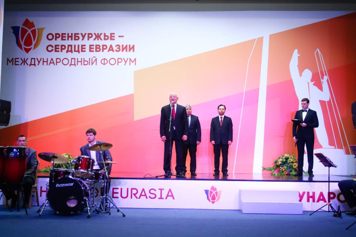 «Сердце Евразии» в фотографиях