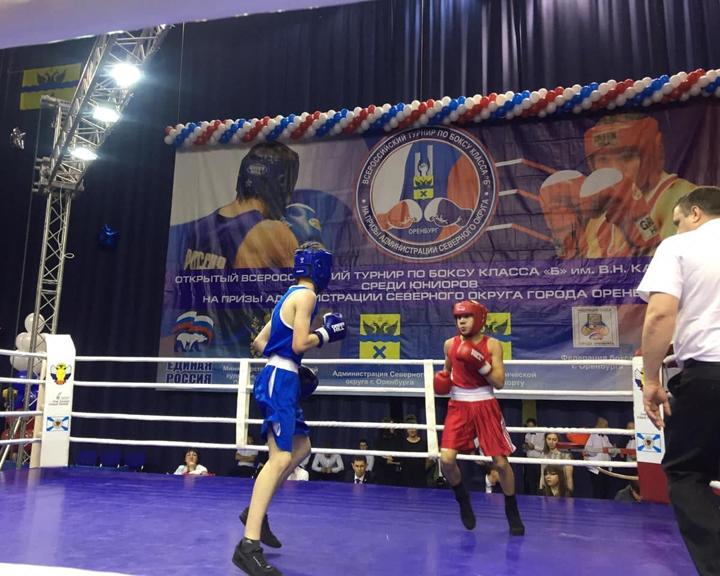 Российские боксеры поборются в Оренбурге