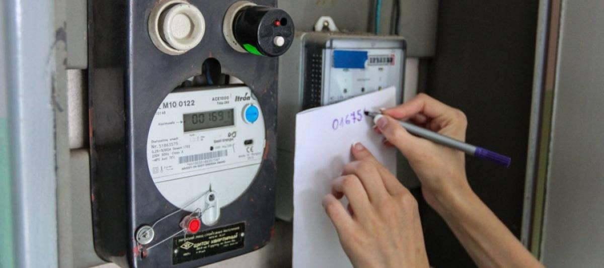 Передать показания счетчиков электроэнергии необходимо до 25 января!
