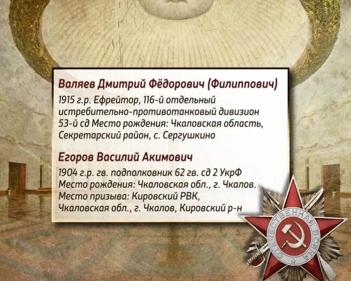 Поисковый отряд ищет родных солдат Великой Отечественной