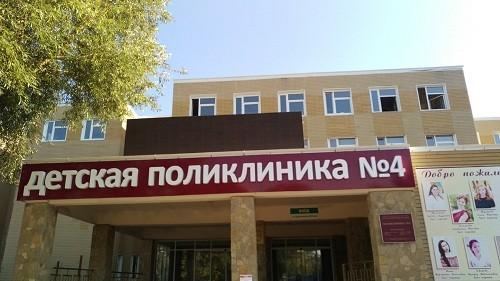 Оренбургская городская детская больница – лучшая в России