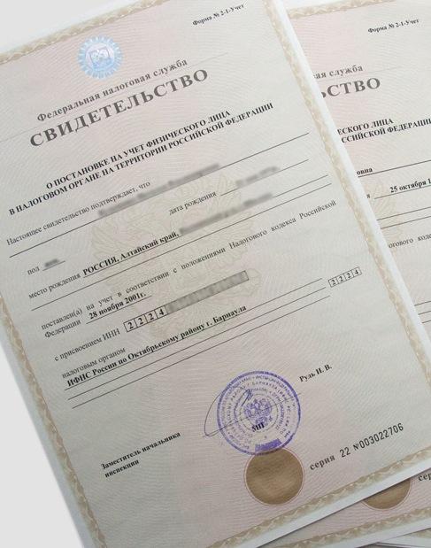 пример жалоба на казахском