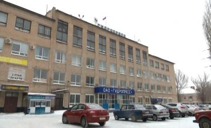 ОАО «Гидропресс» возместил ущерб государству