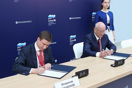 Юрий Берг подписал новое соглашение на форуме в Сочи