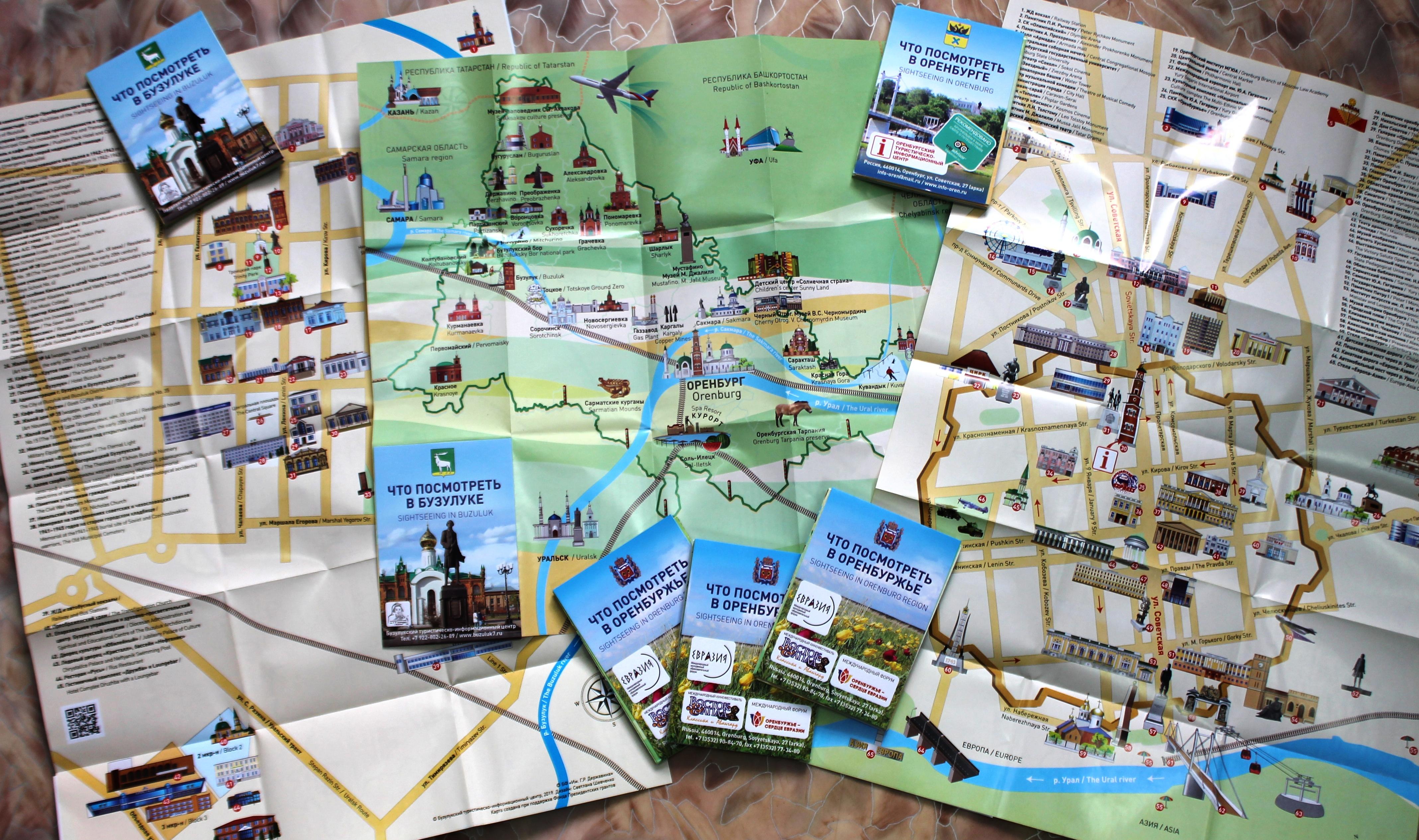 В Оренбуржье появится путеводитель по достопримечательностям