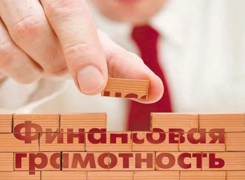 Оренбуржцам прочтут лекцию по финансовой грамотности