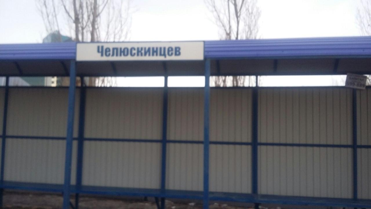 В Оренбурге починили упавший остановочный павильон