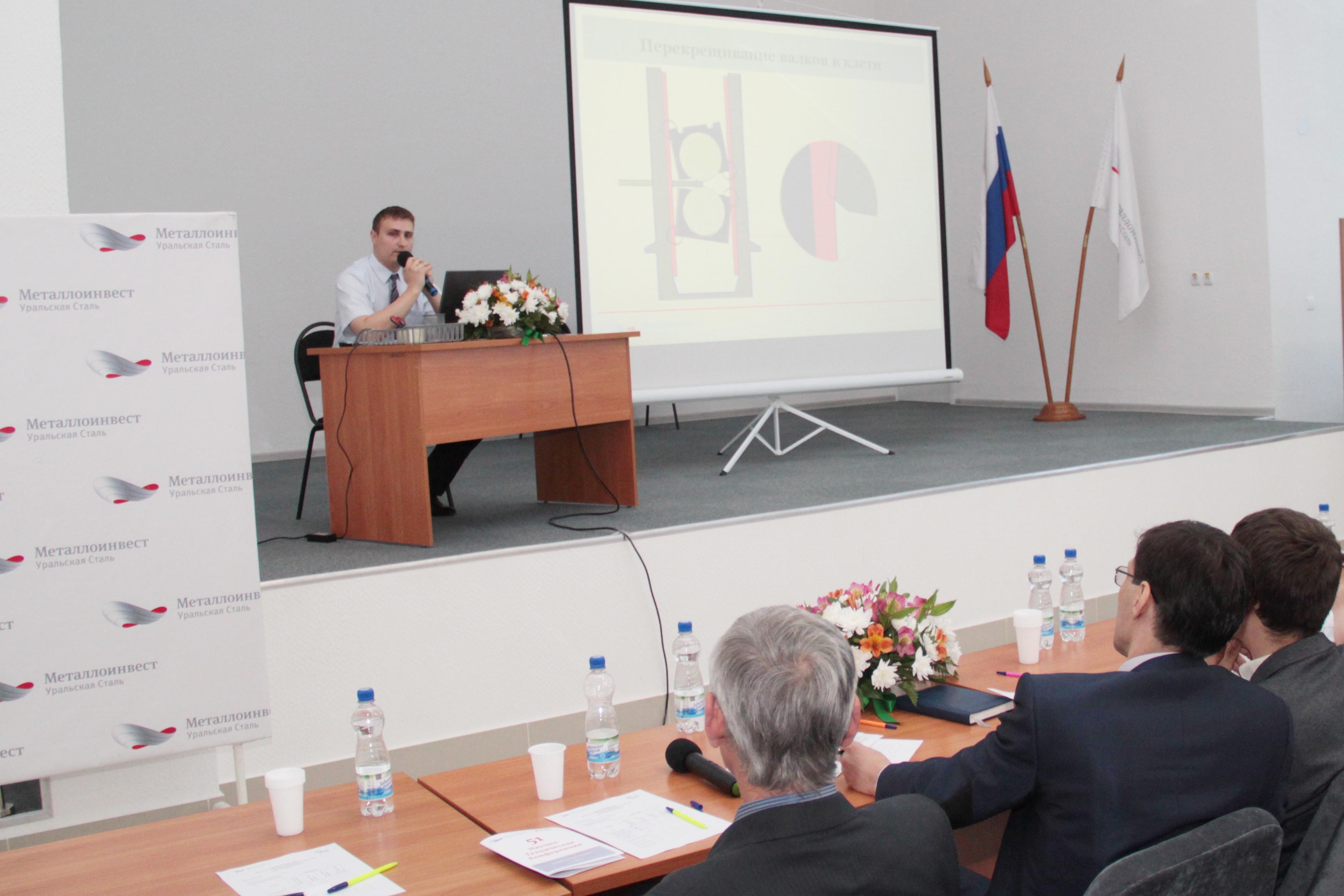 Молодые новаторы Уральской Стали готовятся к конференции