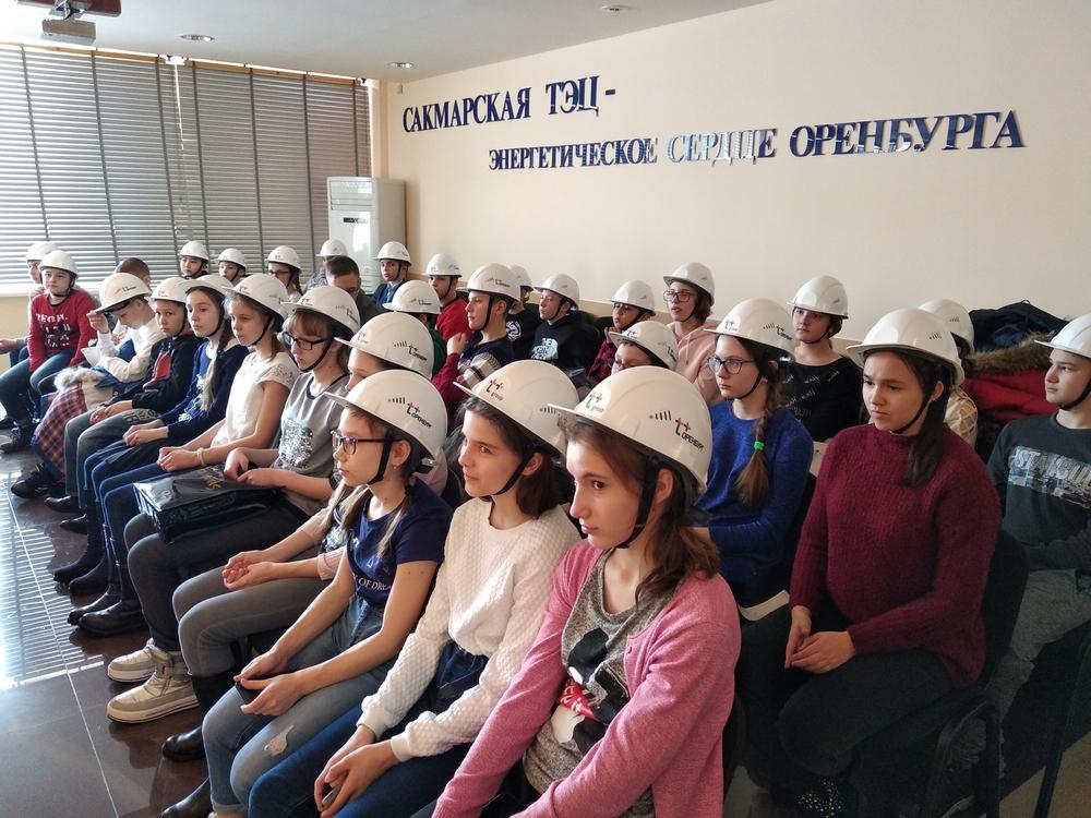 День открытых дверей на Cакмарской ТЭЦ