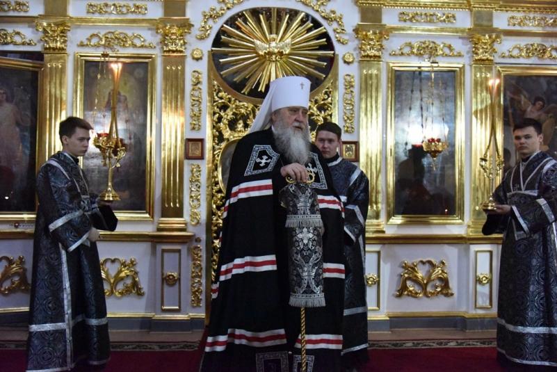 Митрополит Оренбургский и Саракташский напутствовал верующих перед Великим постом