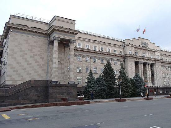 Назначения в правительстве Оренбуржья