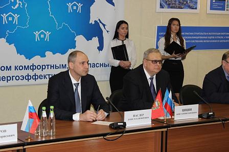 3,5 миллиарда рублей получит Оренбургская область на расселение аварийных домов
