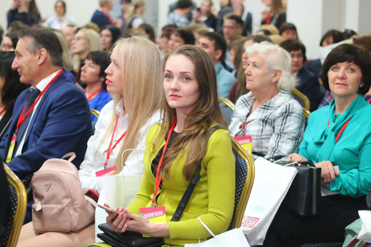 В Оренбурге прошел форум для леди