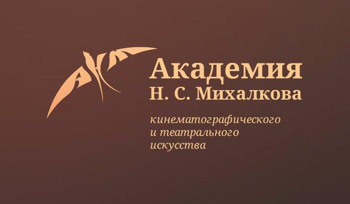 Никита Михалков ищет таланты в Оренбурге