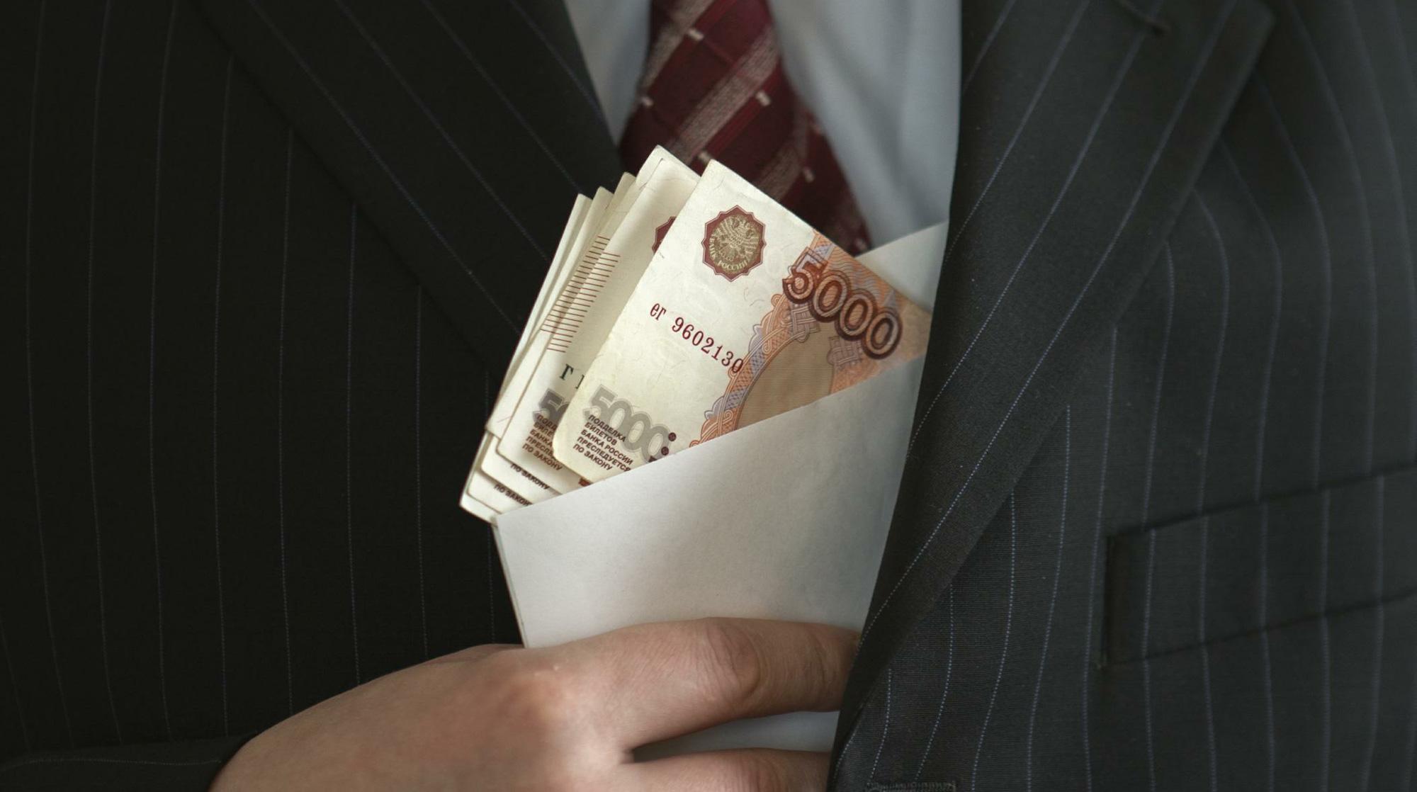 Оренбуржье заняло 7-е место среди регионов ПФО по коррупции