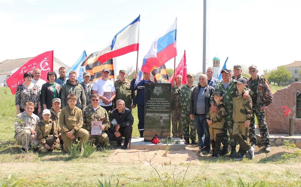 Отголоски войны: в Крыму открыли памятник бойцам из Оренбурга