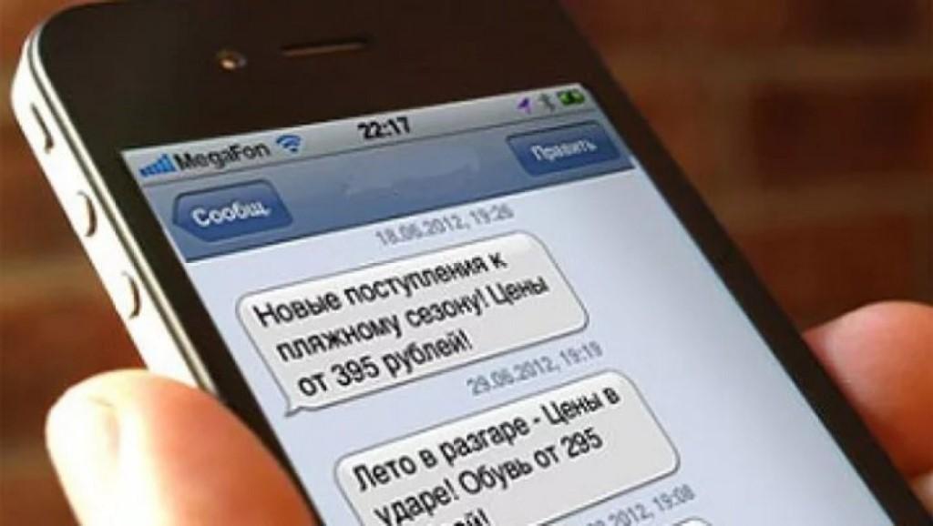 В Оренбурге «Перекресток» и «Мобиконт» выплатят 210 тысяч рублей