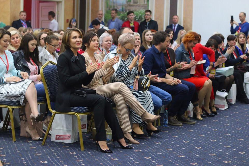 Женский бизнес как мировой тренд