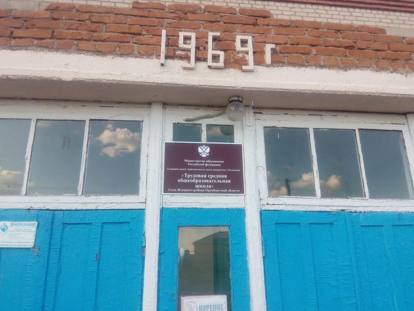 Школу в селе Трудовое, на которую пожаловались президенту, отремонтируют до 1 сентября