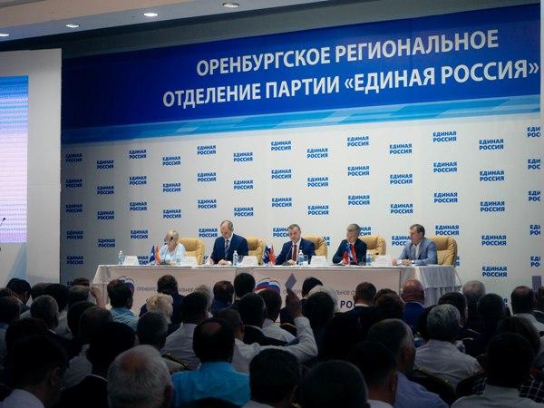 Единороссы назвали своего кандидата на выборах губернатора Оренбуржья