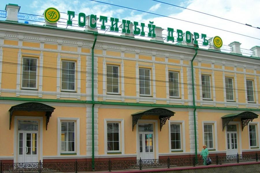 вас интересует оренбург фото гостиный двор сложно тем, кто