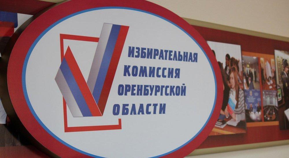 Третий пошел: кандидат в губернаторы Константин Горячев сдал подписи в Оренбургский избирком