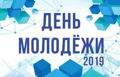 День молодежи в Оренбурге: куда сходить 29 июня?