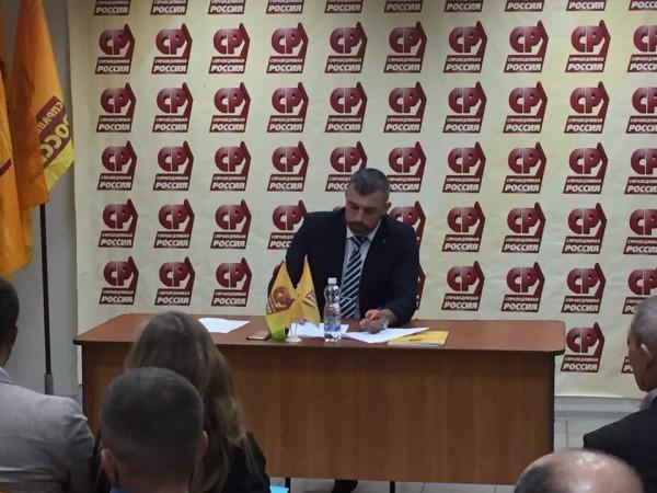 Справедливая Россия выбрала своего кандидата на пост губернатора Оренбуржья