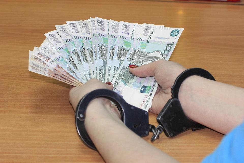 Экс-декан Оренбургского госуниверситета  выплатит штраф 1,5 миллиона рублей