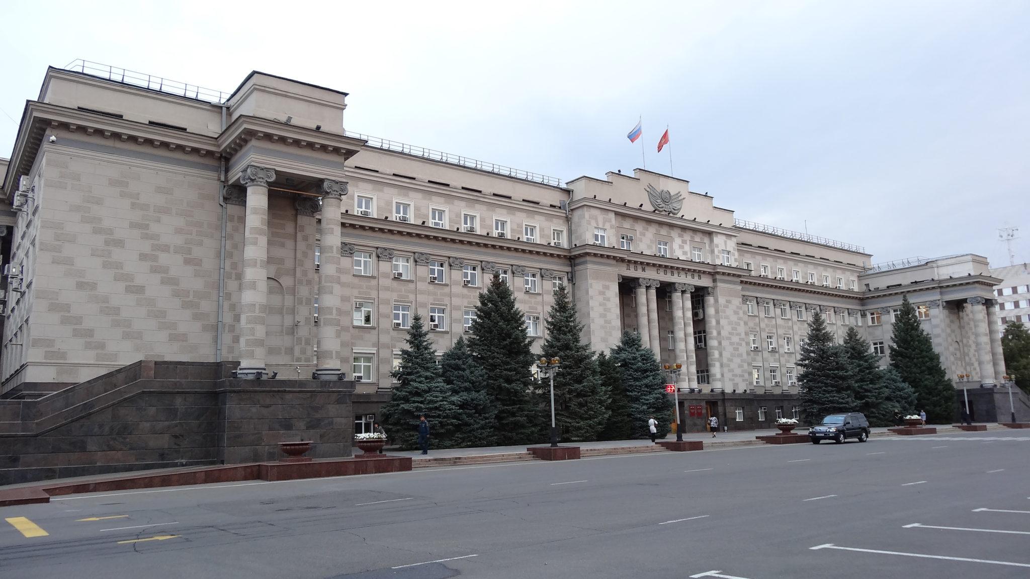 В Оренбуржье утверждены 6 министров