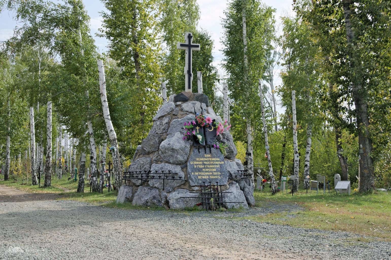 В Оренбурге пройдет День памяти жертв политических репрессий
