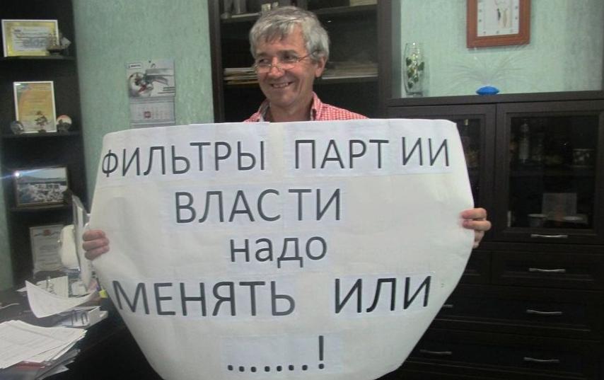 Сергей Столпак обещает организовать массовую голодовку в день выборов губернатора Оренбуржья