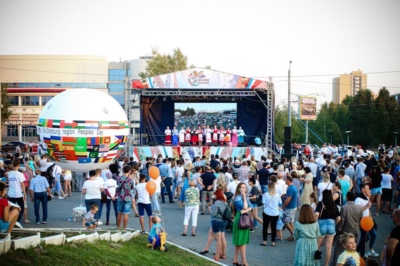 В Оренбуржье отпраздновали День Народов