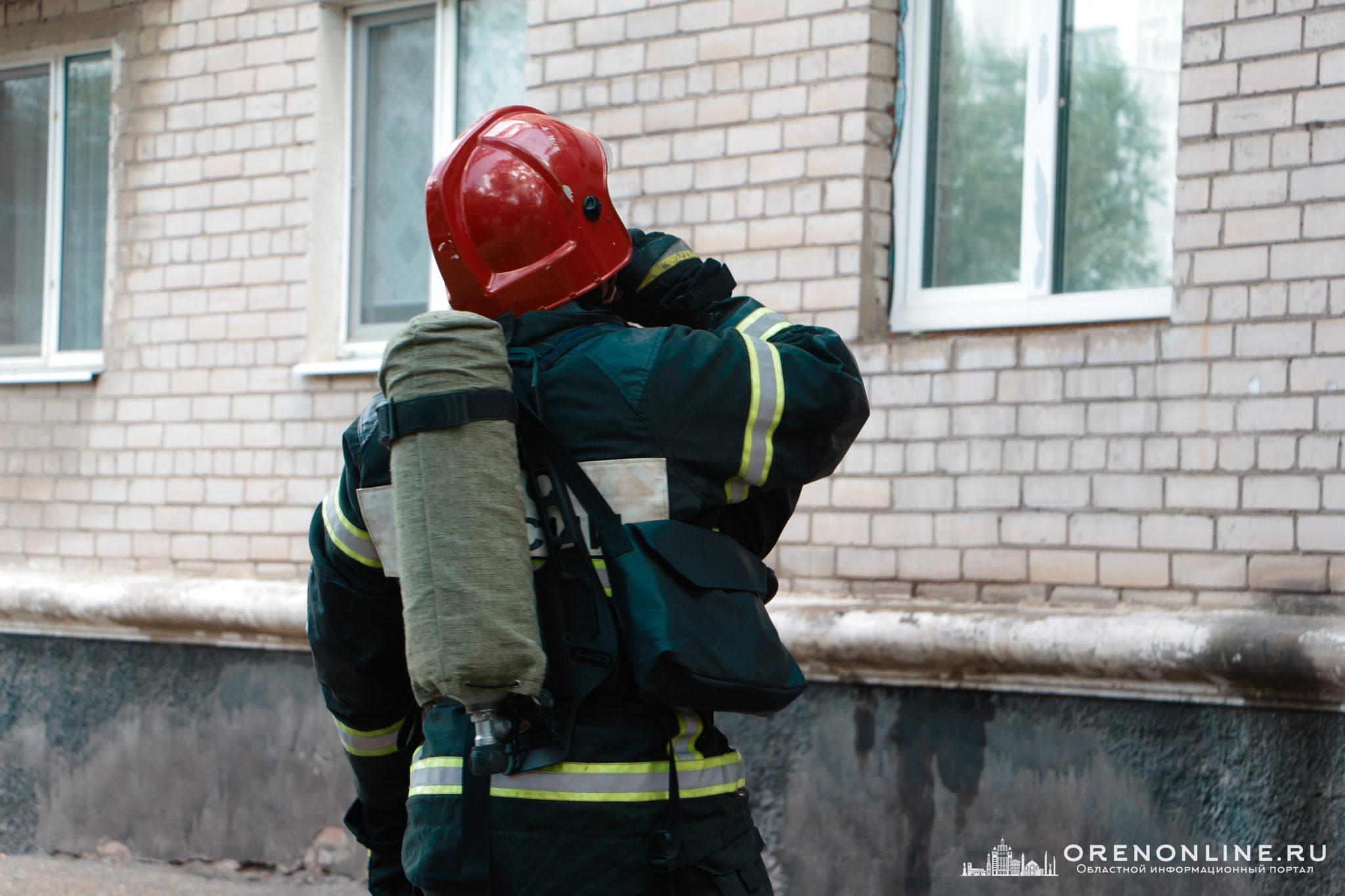 В Оренбурге неисправный холодильник стал причиной пожара