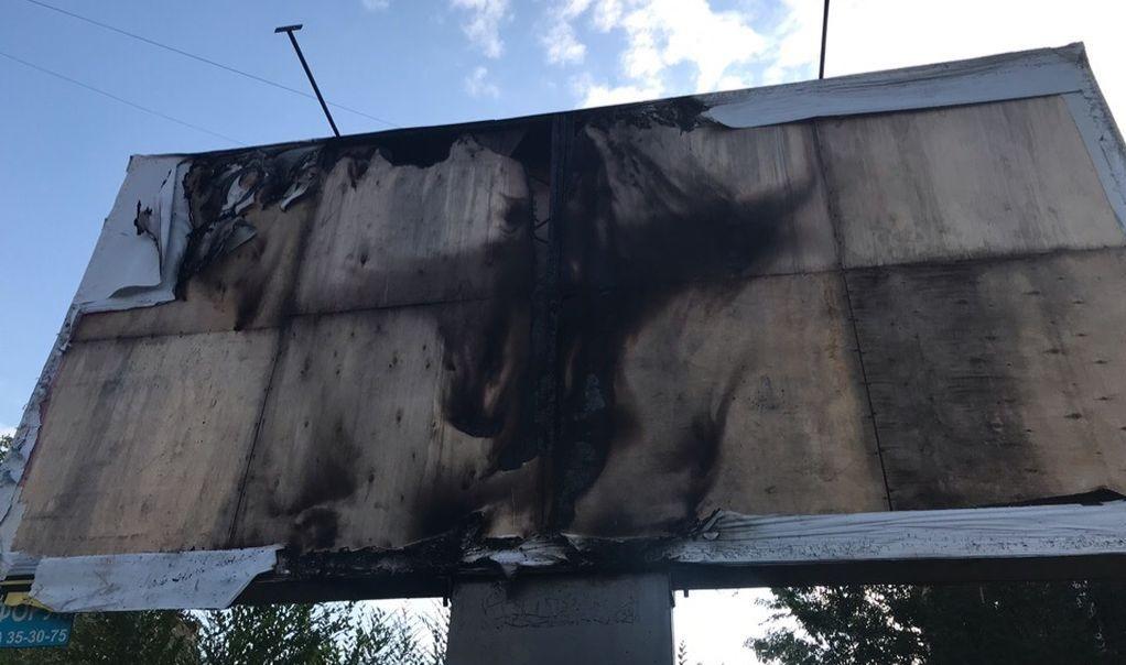 В Орске ночью сожгли агитационный баннер Дениса Паслера