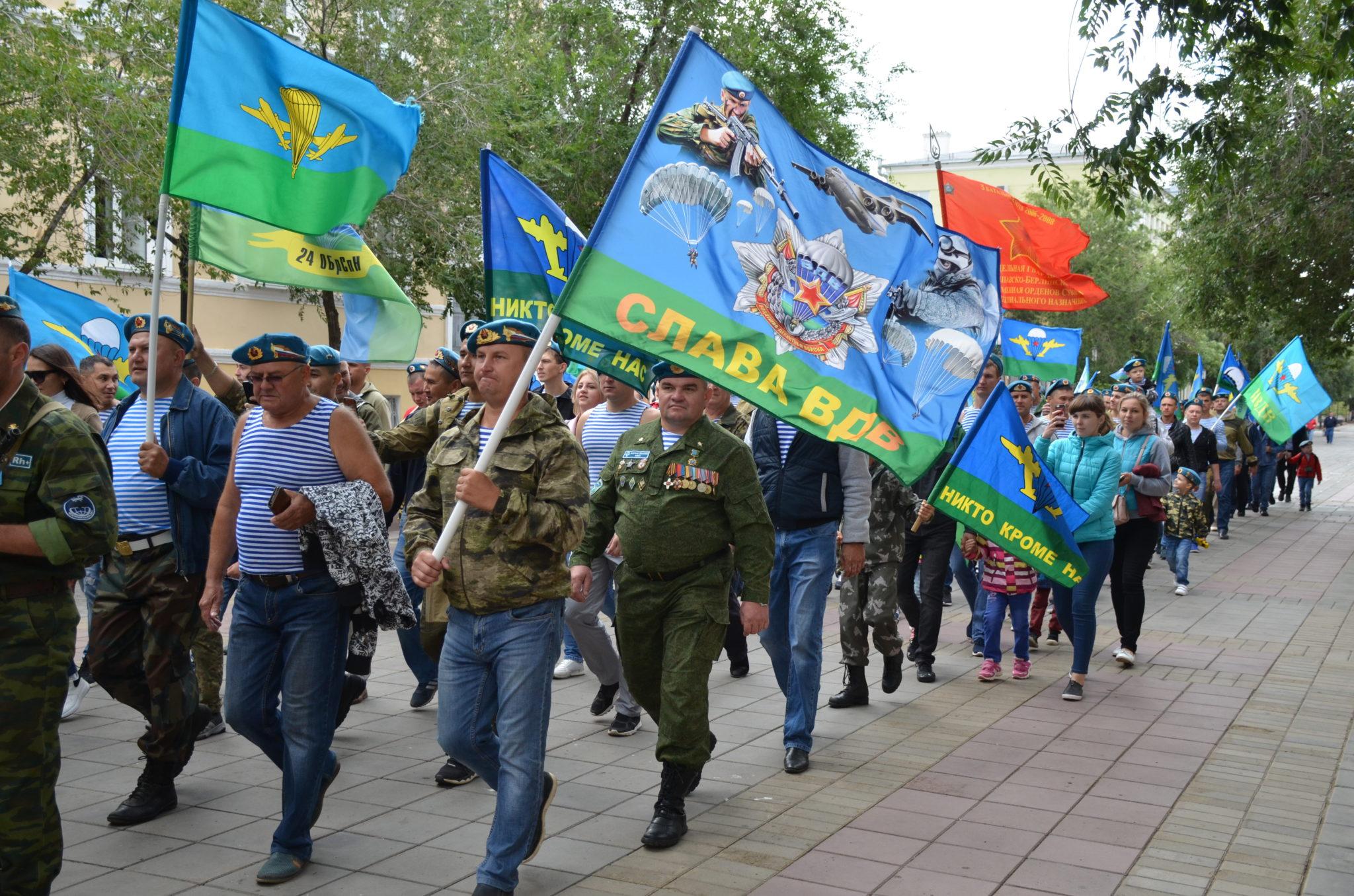 Как Оренбург отпраздновал День ВДВ
