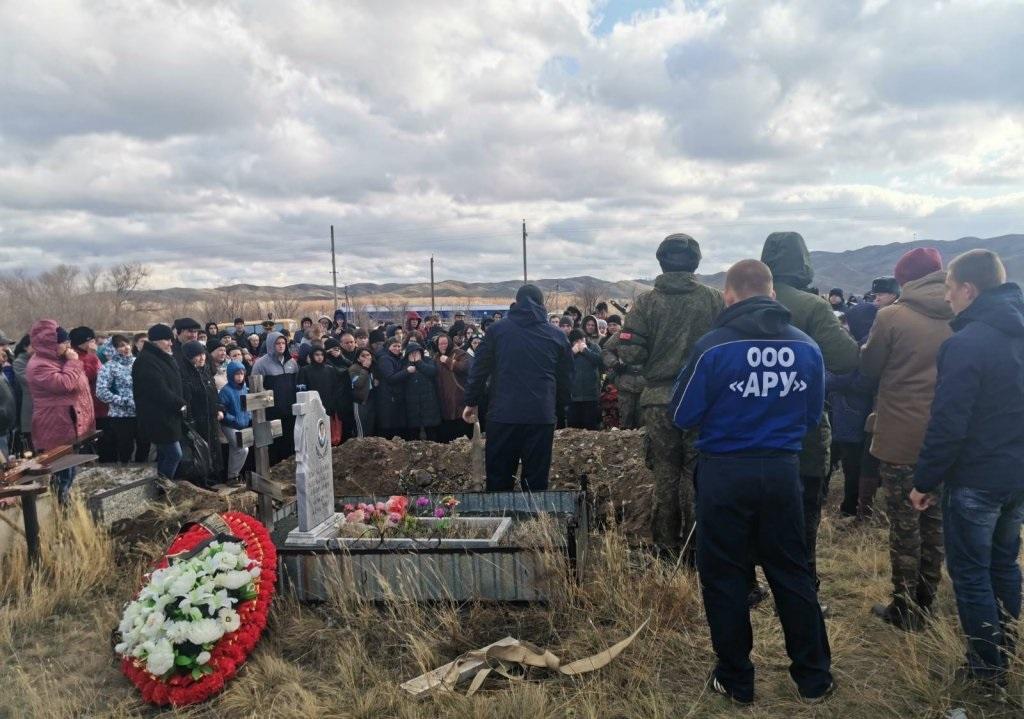 Погибшего в Забайкальском крае солдата похоронили под Новотроицком