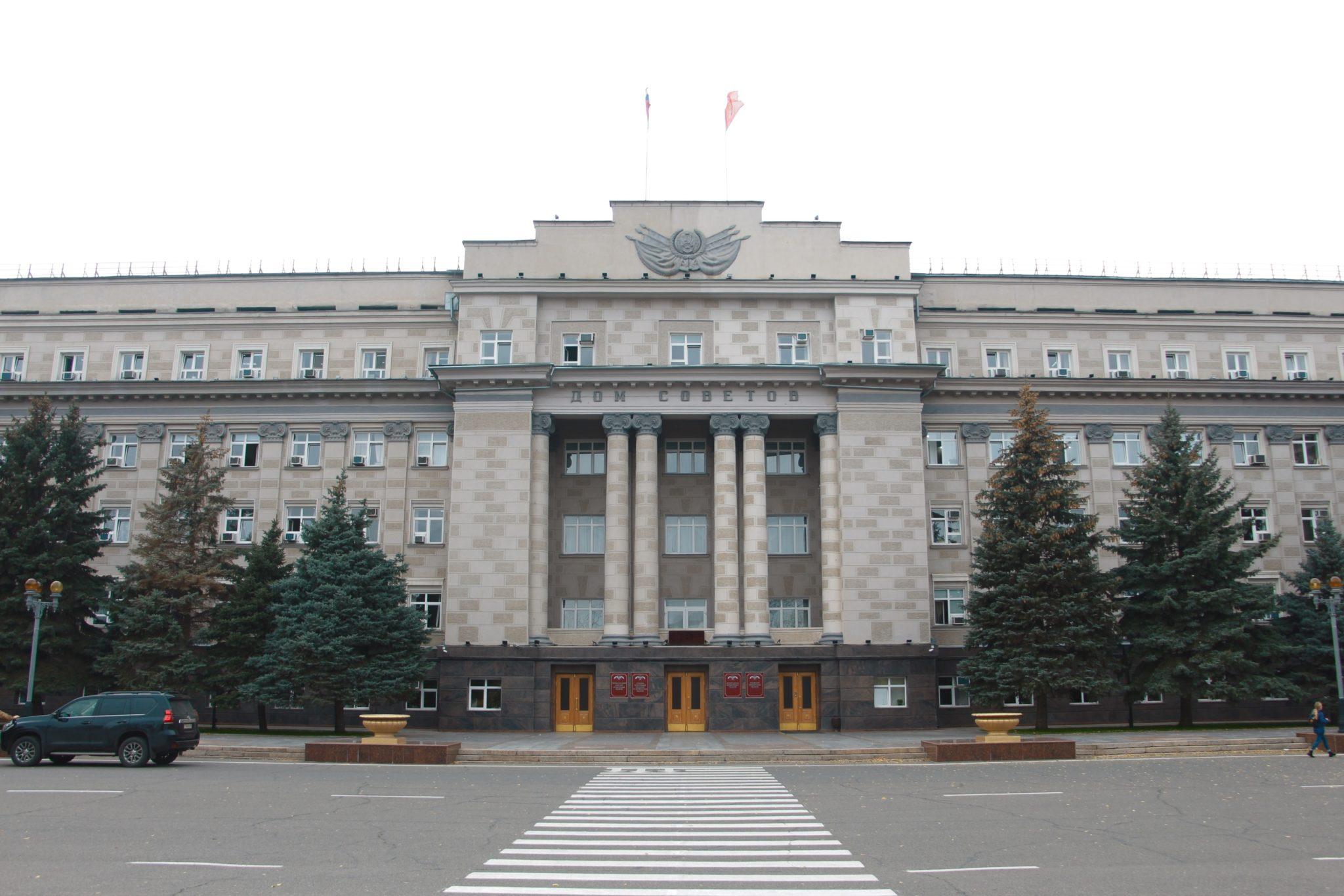 Теперь точно: структура правительства Оренбургской области изменится