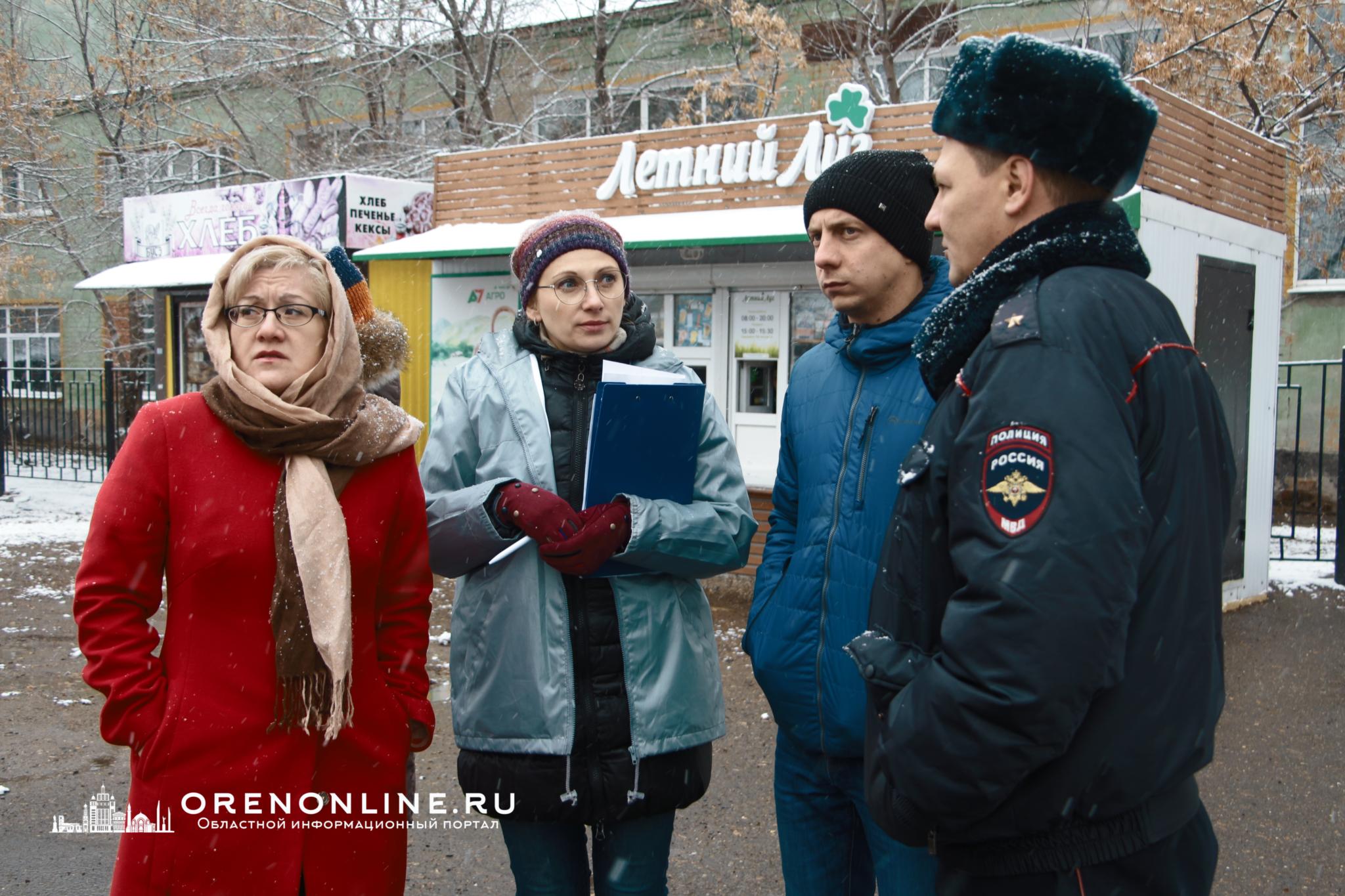 В Оренбурге активисты ОНФ провели рейд в рамках акции «Дорога в школу»